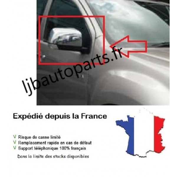 coque-retroviseur-chromee-passager-droit-isuzu-d-max-2012-a-2017